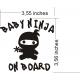 Бебе нинджа в колата