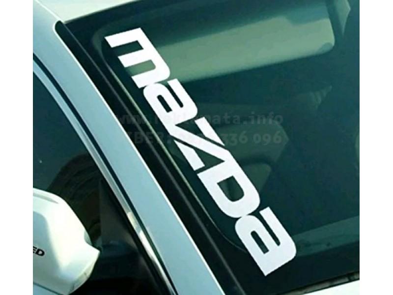 Стикер за предно стъкло Мазда Mazda