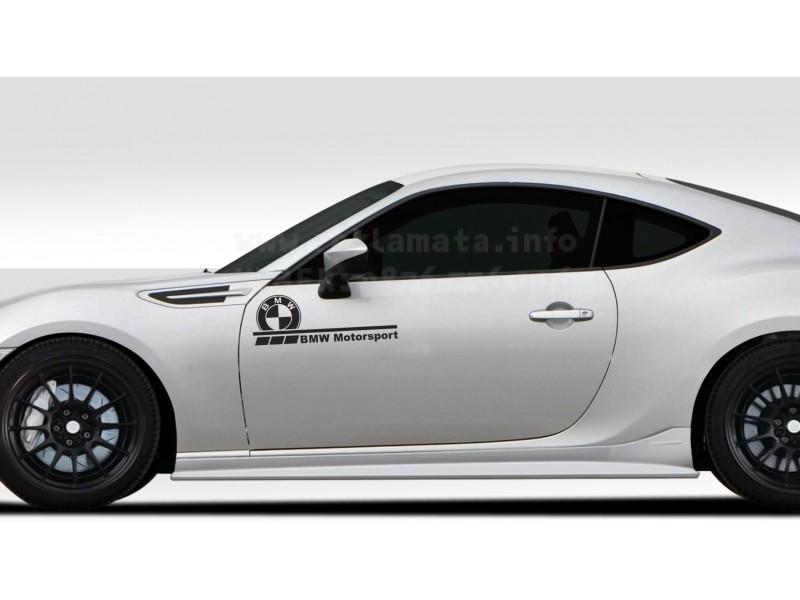 BMW Motorsport Два броя