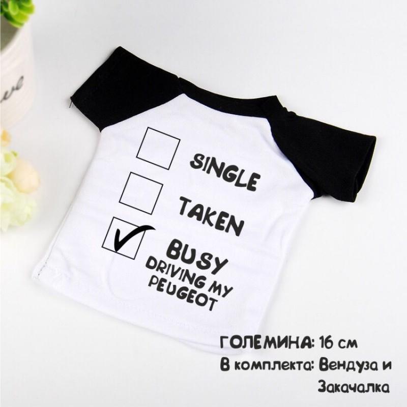 Малка тениска за Пежо със забавен надпис