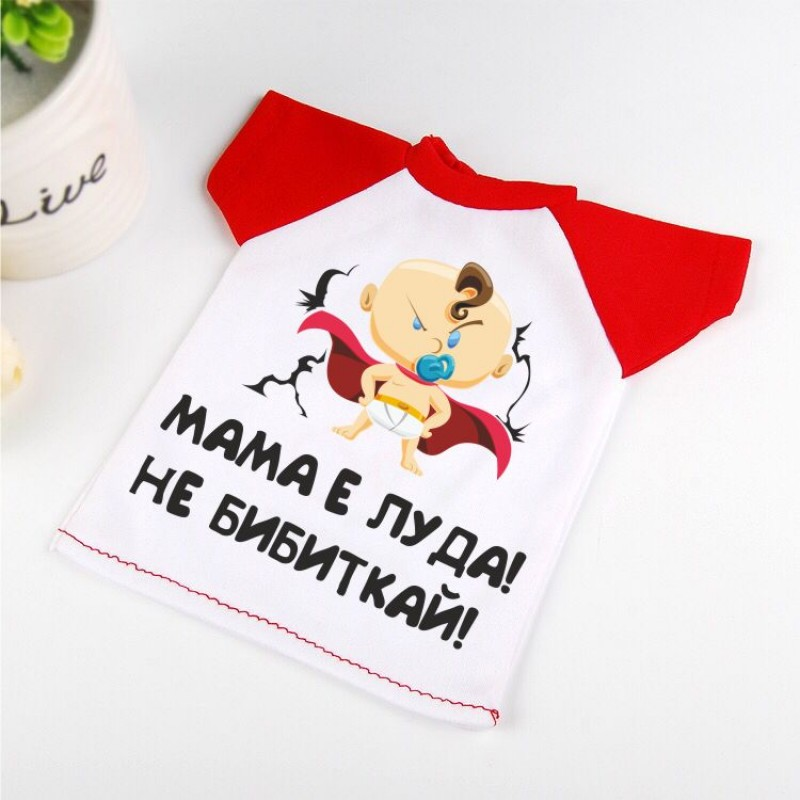 Малка тениска Мама е луда, не бибиткай!