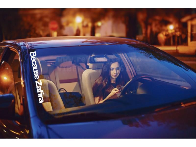 Стикер за кола Because Zafira