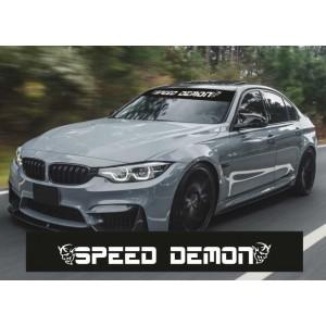 Сенник Speed Demon
