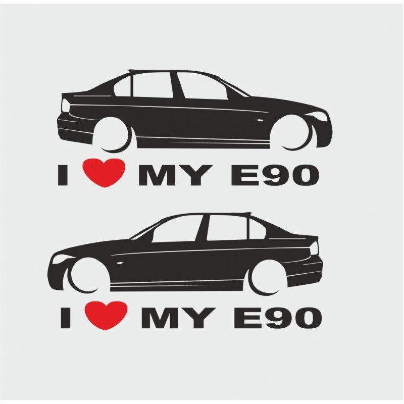 Стикер i love my E90