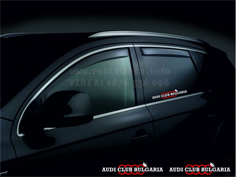 Audi club България
