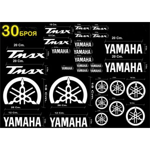 Yamaha Стикери комплект