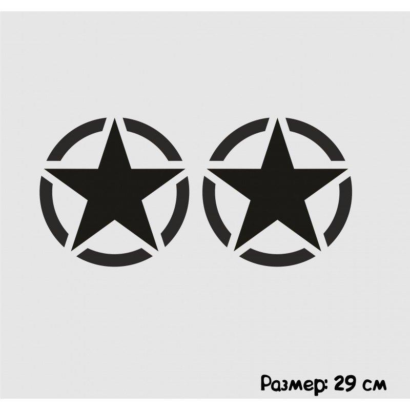 Офроуд военни звезди стикери