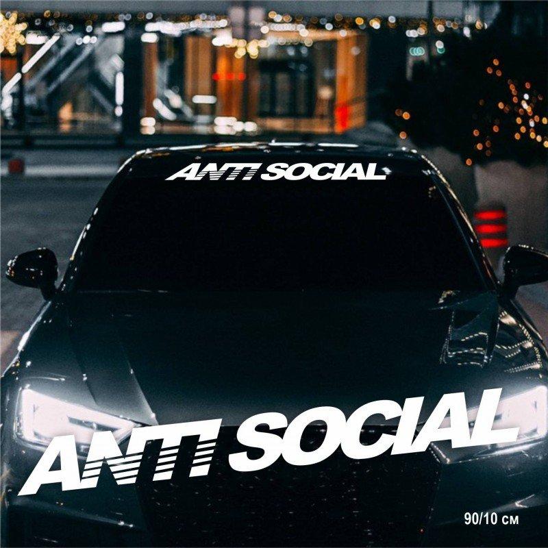 Стикер Anti Social