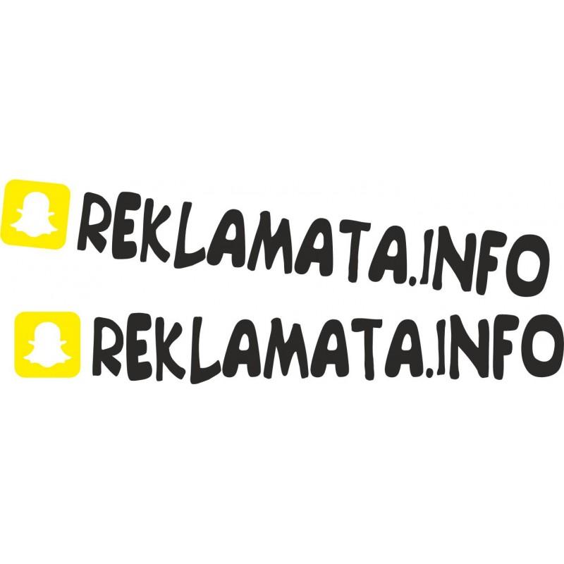 Snap chat профил 2 броя
