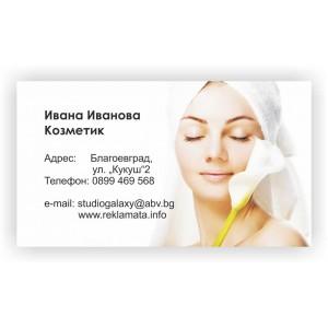 Модел 19 бърза визитка козметик, масаж, спа салон, грим