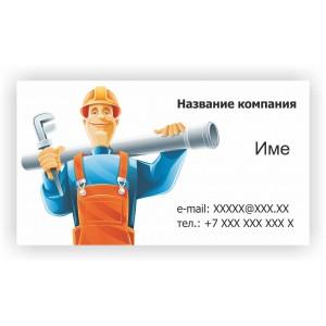 Модел 48 бързи визитки ВИК, Вода и канал, Инженери, Майстори
