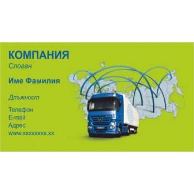 Модел 78 бързи визитки Транспортни и спедиторски услуги