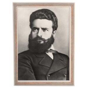 Портрет на Христо Ботев