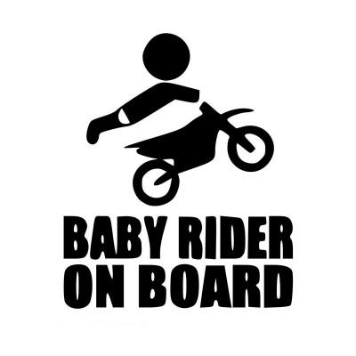 Бебе моторист на борда, уникален стикер лепенка за кола