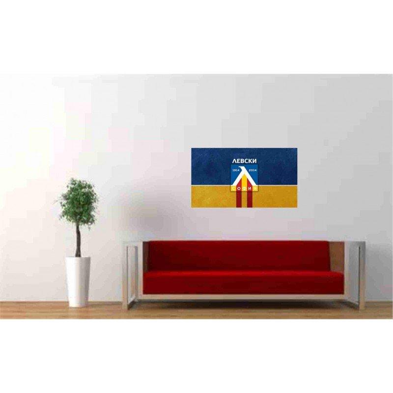 Плакат на Левски за стена