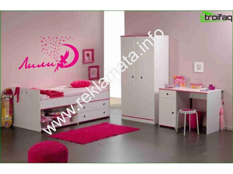 Стикер за стена, детска стая, бебешко легло, Име и Декорация с Тинкърбел, Фея