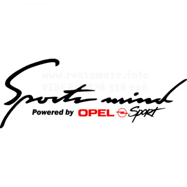Стикер, лепенка за декорация на автомобил, дизайнерски, тунинг, състезателен sport mind astra sport