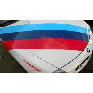 Три цветни ленти за BMW Червена, синя и тъмно синя