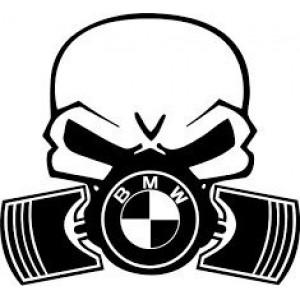 Череп с противогаз бмв лого