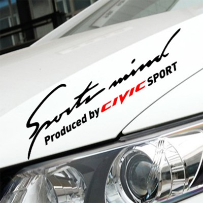Sport mind Honda Civic  Стикер за хонда сивик