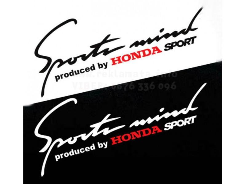 Sport mind Стикер за Хонда