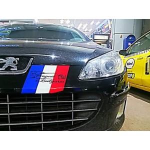 Стикер Пежо клуб България с френското знаме
