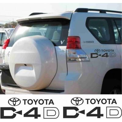 D-4D  стикер за Тойота 2 бр