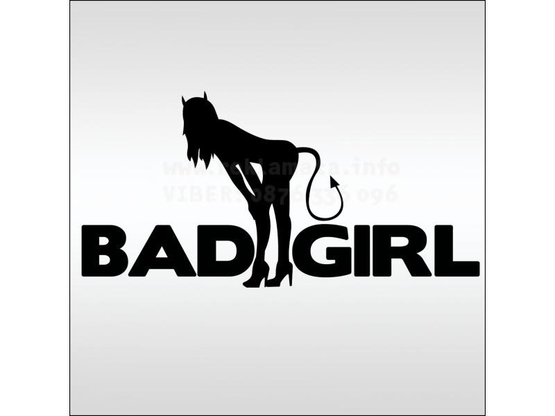 Лошо момиче стикер Bad girl