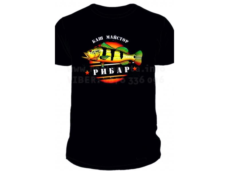 """Тениска """"Баш Майстор Рибар"""" Черен цвят"""