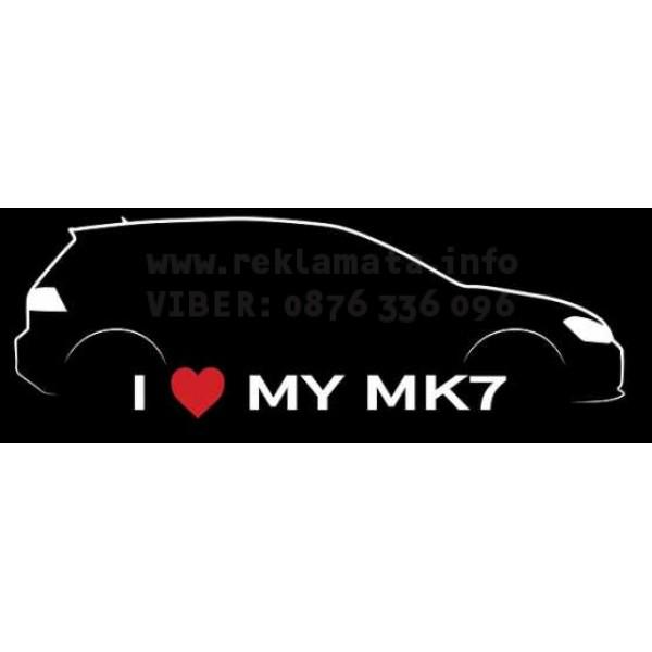Стикер I love my MK7  , стикери за Фолксваген