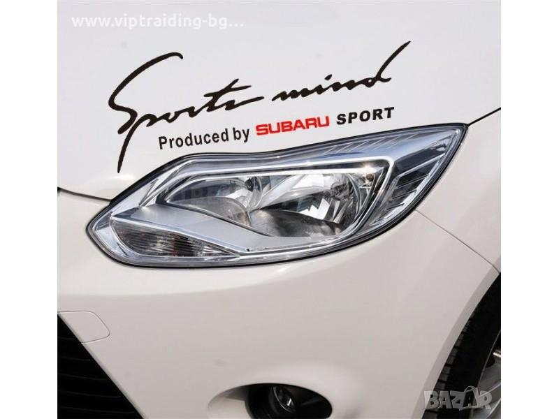 Sport mind Subaru стикер за залепване