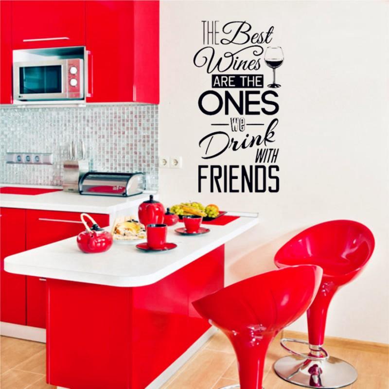 Фраза за стена Вино и приятели