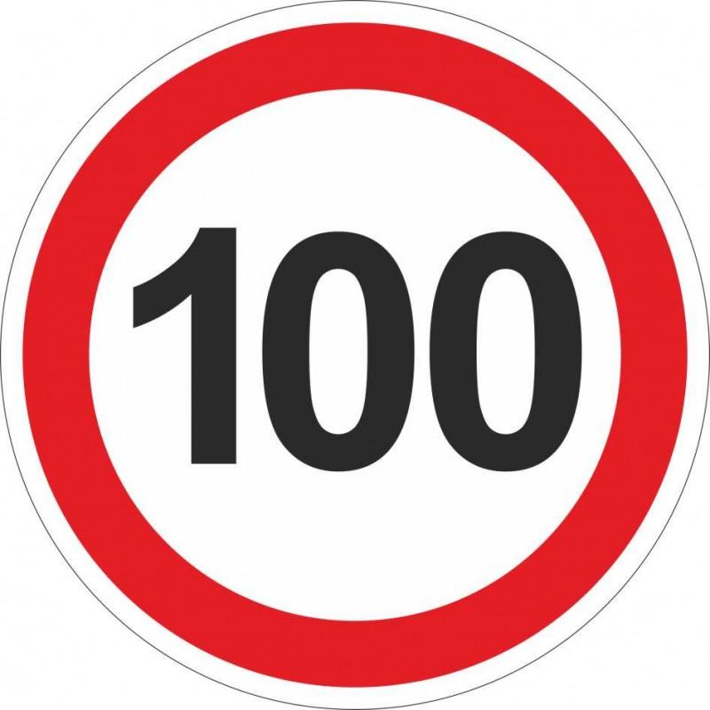 Стикер за тир 100 км ограничителен